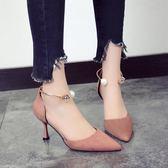 鞋子女尖頭單鞋女鞋細跟高跟鞋時尚成熟套腳單鞋女
