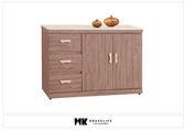 【MK億騰傢俱】BS317-01雷姆斯柚木4尺碗盤餐櫃(含石面)