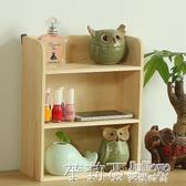 創意木質多層桌面收納盒化妝品實木置物架收納櫃雜物辦公桌面收納 茱莉亞嚴選