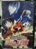 影音專賣店-Y30-034-正版DVD-動畫【灼眼的夏娜 劇場版】-日語發音