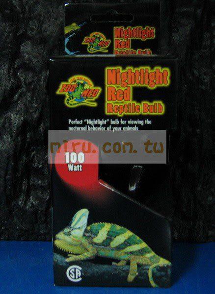 【西高地水族坊】ZOO MED(ZOOMED) 夜間紅色爬蟲燈泡(60W)