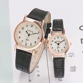 兒童手錶 中小學生兒童手錶女孩男孩電子石英錶防水女童皮帶錶簡約數字複古 店慶降價