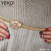新款個性韓國彈力連身裙裝飾腰錬立體金屬樹葉腰帶女皮帶金色  一米陽光
