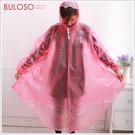 《不囉唆》2色有袖成人款雨披 雨衣/水晶/透明/雨披(可挑色/款)【A268486】
