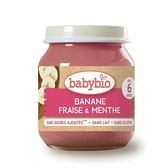【愛吾兒】法國 Babybio 生機香蕉草莓泥 130g(玻璃罐裝)