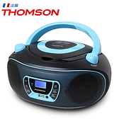 THOMSON CD/MP3/USB手提音響TM-TCDC21U【愛買】