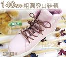 ○糊塗鞋匠○ 優質鞋材 G65 140c...