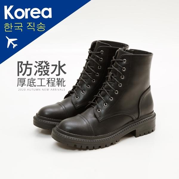 靴.防潑水繫帶厚底工程靴-黑-FM時尚美鞋-韓國精選.Shine