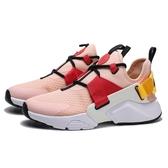 NIKE AIR HUARACHE CITY LOW 粉橘 武士 休閒鞋 女 (布魯克林) AH6804-601