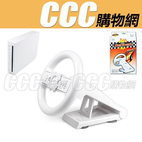 Wii 方向盤帶底座 - Wii 賽車方向盤 控制器