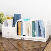 簡約現代桌上簡易書架組裝收納置物架小書架 igo 優家小鋪