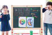 超大號兒童畫板磁性寫字板寶寶塗鴉板支架式可升降家用白板小黑板 依凡卡時尚