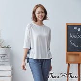 【Tiara Tiara】素面x格紋拼接縮腰上衣(白/藍)