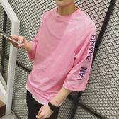 夏季寬鬆五分袖T恤 男士長袖7分韓版七分袖 中袖潮流胖子短袖上衣服