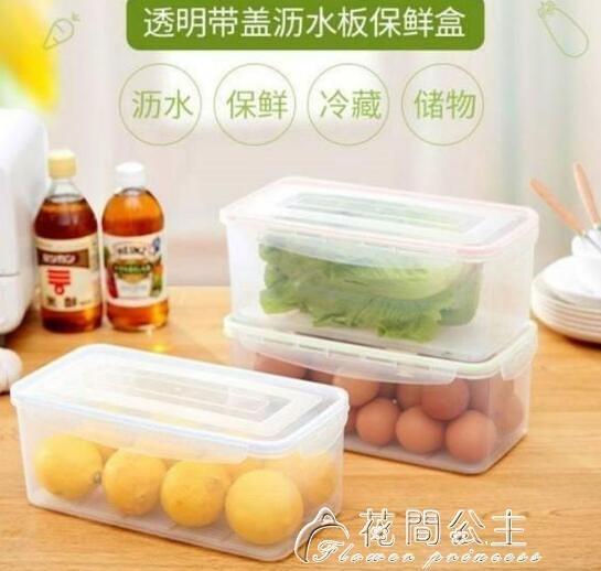 雞蛋收納盒-雞蛋盒面條收納盒家用收納架透明調味品五谷面條收納盒長方形大號 花間公主