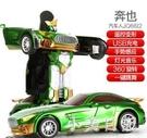 新品感應變形機器人遙控車金剛兒童玩具汽車充電跑車跳舞 aj6981『小美日記』