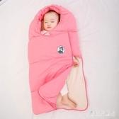 兒童羽絨棉睡袋 冬嬰兒防踢被新生加絨冬天加厚寶寶防踢被嬰兒 BF20672『寶貝兒童裝』