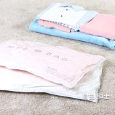 真空壓縮袋抽氣真空壓縮袋13件套大號棉被子衣物真空袋收納袋免運