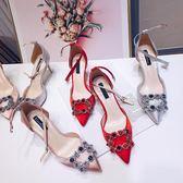 女鞋 紅色細跟中空一字扣帶水鑚單鞋裸色高跟鞋新娘婚鞋  茱莉亞嚴選