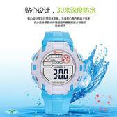 兒童手錶女孩電子錶防水 小學生運動電子手錶女夜光多色XW(百貨週年慶)