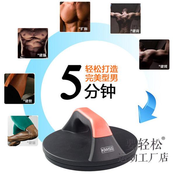防滑可旋轉360°多功能俯臥撐支架 胸肌擴胸男女健身家用器材【時尚家居館】