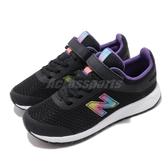 New Balance 慢跑鞋 NB 445v2 寬楦 黑 紫 童鞋 中童鞋 運動鞋 魔鬼氈 【PUMP306】 YT455UBW