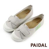 Paidal 撞色橫條自黏不彎腰鞋娃娃鞋帆布鞋-灰x果綠