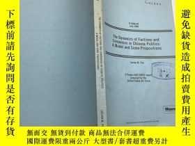 二手書博民逛書店The罕見Dynamics of Factions and Consensus in Chinese Politi