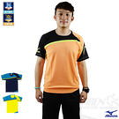 MIZUNO美津濃 男女排球衣 (黑*橘) 排汗、抗UV排球服 亦可做為運動用排汗衣 2015新款