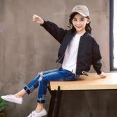 新年大促女童秋季外套2018新款小孩韓版薄款洋氣短款寶寶兒童春秋秋裝 森活雜貨