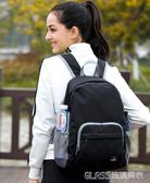 皮膚包輕便可折疊大容量旅行雙肩包男女戶外登山徒步背包igo    琉璃美衣