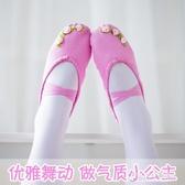 幼兒童舞蹈鞋女軟底貓爪鞋民族芭蕾舞鞋女童練功鞋瑜伽鞋形體鞋男  【快速出貨】