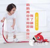 幼兒園書包兒童防走失包寶寶雙肩背包1-3-5男童女童小包包-奇幻樂園