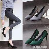 高跟鞋細跟尖頭淺口時尚性感中跟7公分絨面單鞋女黑色潮 快意購物網