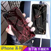 大理石玻璃殼 iPhone SE2 XS Max XR i7 i8 i6 i6s plus 情侶手機殼 手機套 黑邊軟框 保護殼保護套 防摔殼