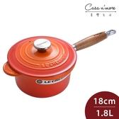 Le Creuset 木柄琺瑯鑄鐵醬汁鍋 含蓋 18cm 1.8L 火焰橘【Casa More美學生活】