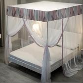 蚊帳 蚊帳家用1.5m床1.8m加密2米紋賬支架固定帳子1米5歐式1.2帶老式【快速出貨八折鉅惠】
