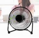 電風扇 usb小風扇8寸迷你小電風扇小型靜音家用辦公室學生宿舍床上床頭【快速出貨八折鉅惠】