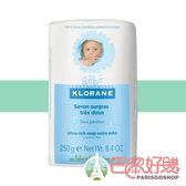 現貨  蔻蘿蘭 寶寶保濕乳霜皂 250G Klorane【巴黎好購】KLO0325004