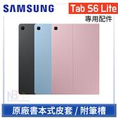 Samsung Galaxy Tab S6 Lite 原廠 書本式皮套