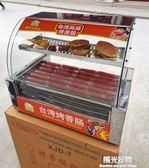 烤腸機烤腸機烤熱狗機展示柜7管烤香腸機器七管雙控溫帶燈帶隔層門加30 220V NMS陽光好物