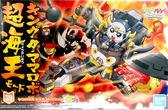 組裝模型 KERO-PLA 王者TAMAMA機器人 超海王模式 海賊王Keroro軍曹特別訓練 TOYeGO 玩具e哥