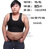 超大碼束胸衣定做束胸無繃帶加強超平舒適內衣經典款【貼身日記】