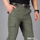 戶外薄款防水速幹褲 男女夏季寬鬆運動彈力輕薄透氣登山褲 露露日記