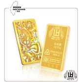 黃金條塊-馬年伍台錢-18.75g【煌隆】(重5.00錢)