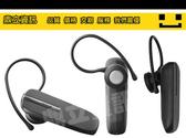 【公司貨含稅】1對2雙待機 Jabra BT2046 單耳藍芽耳機 1對2 支援多款手機 現貨