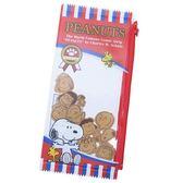 〔小禮堂〕史努比餅乾袋 防水扁平拉鍊筆袋《紅藍》收納包化妝包鉛筆盒4521417 29623