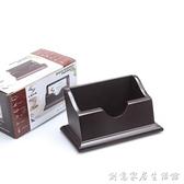 名片架座名片盒子桌面  商務收納盒名片座辦公木質多  家居 館
