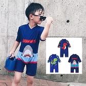 恐龍鯊魚連身一件式泳衣 寶寶 新生兒 小童泳裝 防曬泳衣 兒童 中童 小童 橘魔法 現貨 海邊 玩水