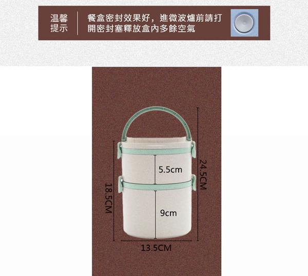 (特價出清)北歐風小麥秸稈圓形雙層雙蓋便當盒(2000ml)+餐具 天然稻殼 可微波加熱【AP02056】
